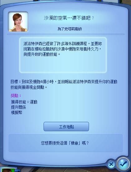 2012-06-17_163339