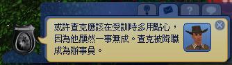 2012-06-17_163956