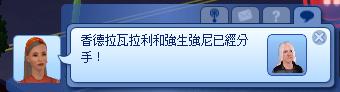 2012-06-17_164921
