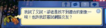 2012-06-17_184833