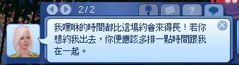 2012-06-17_184850