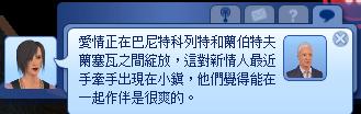 2012-06-17_200948
