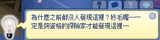 2012-06-17_201445