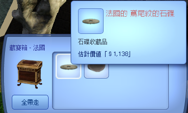 2012-06-17_210442