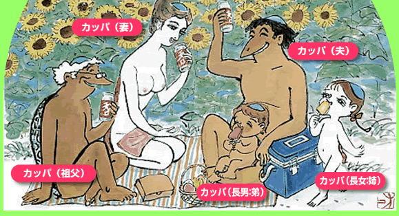 kizakura4
