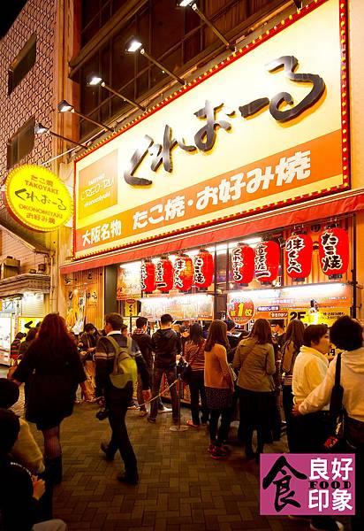 Cero-ru大阪道頓堀店風景.jpg