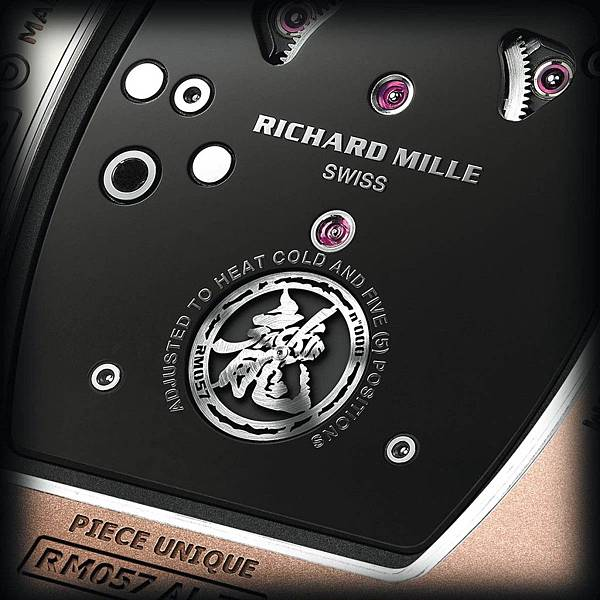 RM-057-Dragon-Jackie-Chan-Luxury-Watch-by-Richard-Mille-5-1024x1024