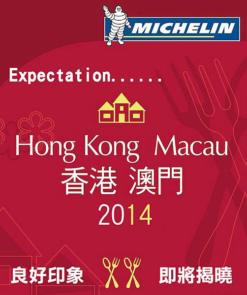 hong-kong-macau-michelin-guide--p