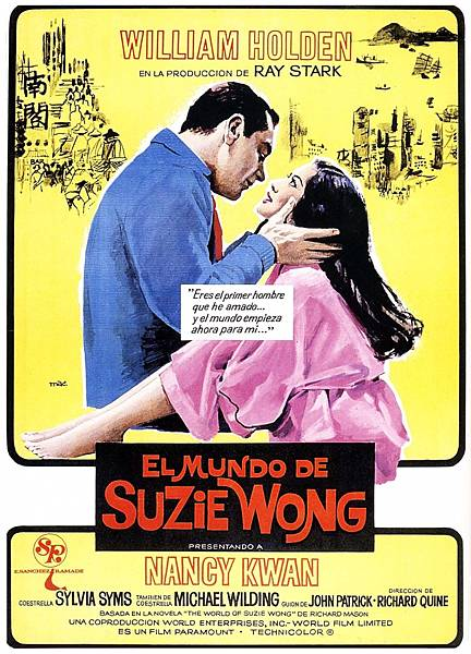 936full-the-world-of-suzie-wong-poster