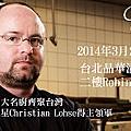 Christian Lohse