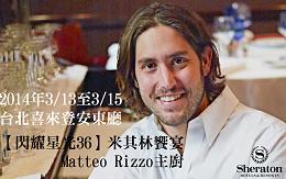 Matteo Rizzo