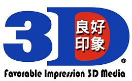 良好印象3D