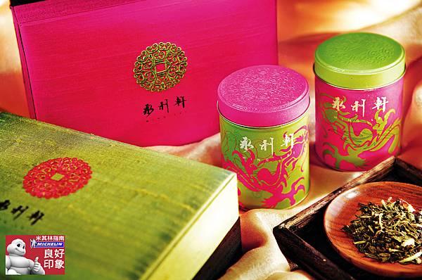 Wing Lei Signature Tea Set_s