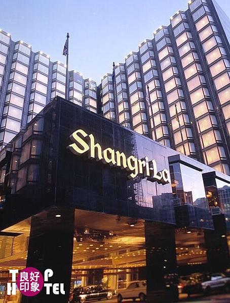 Kowloon Shangri-La Exterior (low)