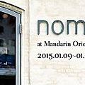 tokyo-noma-homejpg.jpg