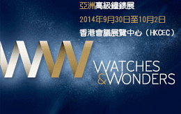 2014watches_wonders.jpg