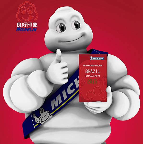 Michelin-Man-Chicago-Red-Guide.jpg