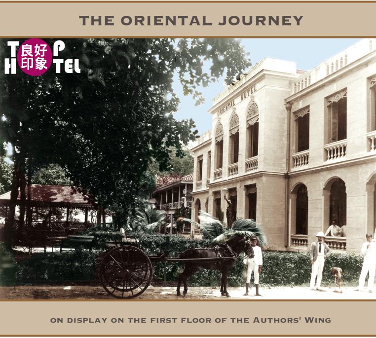 bkkmoh-poster-oriental-journey.png