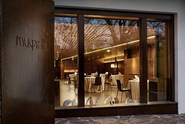 Mugaritz 餐廳 外觀.jpg