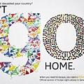 fifa-visa-qatar-ad_880.jpg