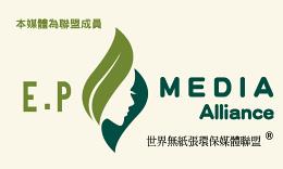 環保媒體.jpg