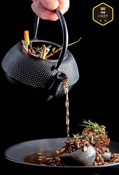 Maitake mushroom roasted vegetable & autumn herb tea.jpg