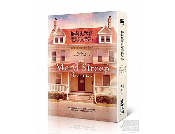 MerylStreepMovieClub.jpg