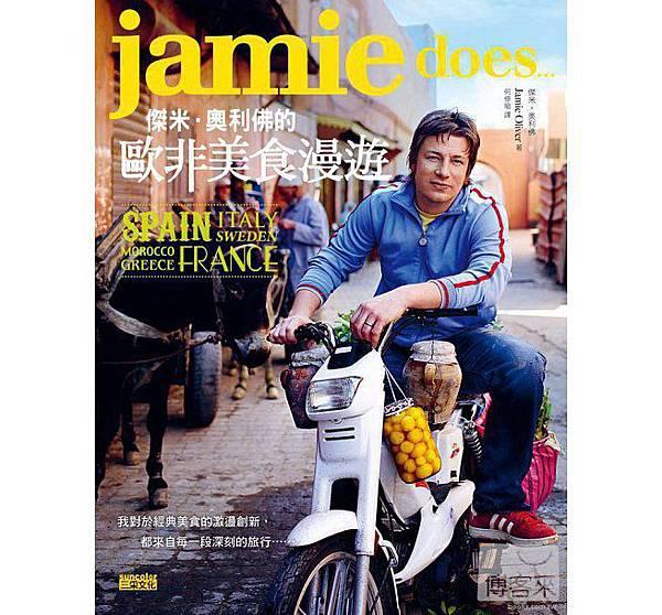 Jamie does.jpg