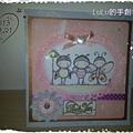 2013-09-01-14-10-25_deco.jpg