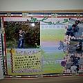 20130927_110500.jpg