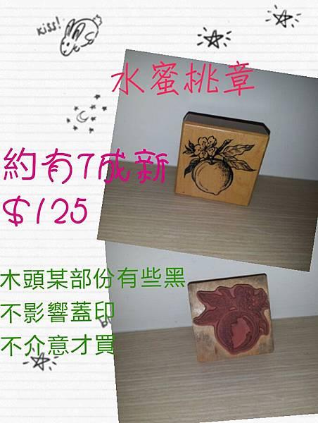 2014-08-19_22.24.32.jpg