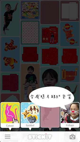 S__71467082.jpg