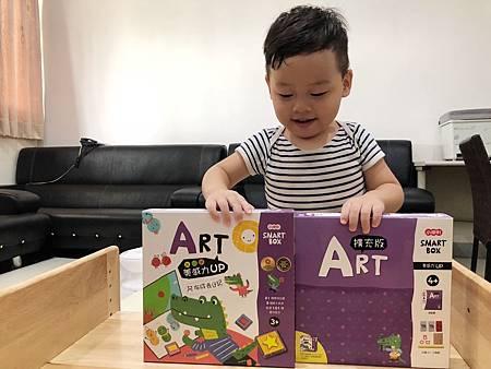 小康軒SMART BOX益智遊戲盒-玩樂中學習玩出美感力up