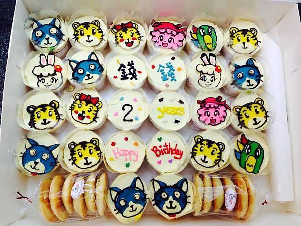可愛巧虎島杯子蛋糕系列