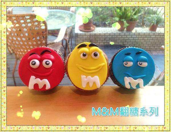 M&M翻糖