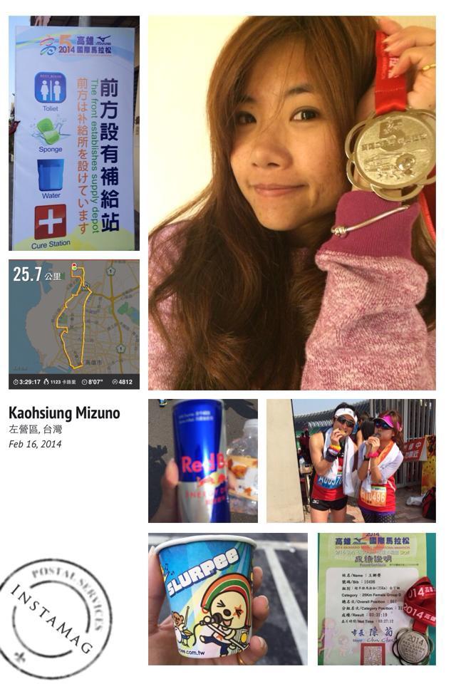 20140216 高雄Mizuno國際馬拉松