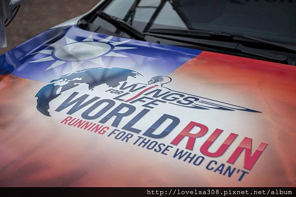 WORLD RUN FOR TAIWAN