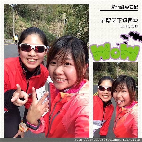 January 25, 2015 鎮西堡超馬54K