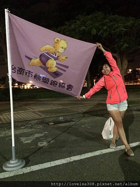 November 01, 2015 臺南熊愛跑