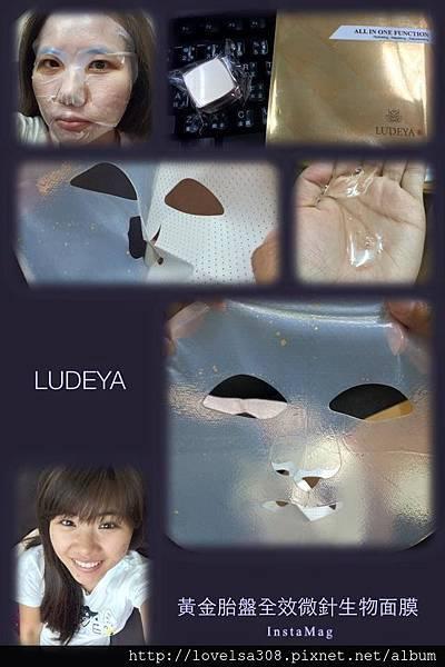 LUDEYA產品測試.jpg