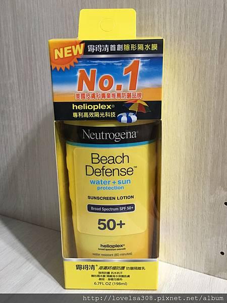 image露得清海灘終極防護水上防曬乳正面