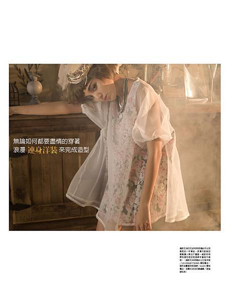 fashion_滿版-043