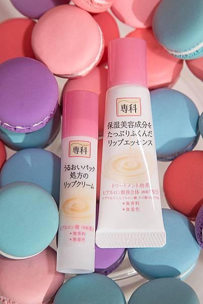 保濕專科彈潤護唇膏&護唇精華 產品情境照