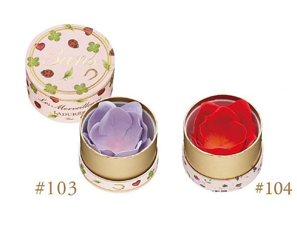 【推薦組】迷你玫瑰雙色組-迷你玫瑰腮紅(蕊)#103+三週年限定盒+迷你玫瑰腮紅(蕊)#104+經典版盒_NT$2,150元