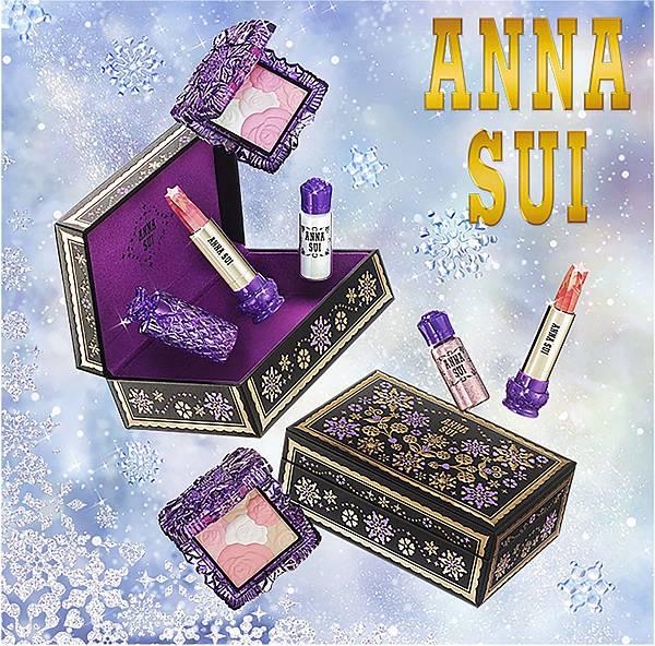 【形象圖1】2015 ANNA SUI聖誕彩妝「雪綻光紫境寶盒」 11月1日限量登場