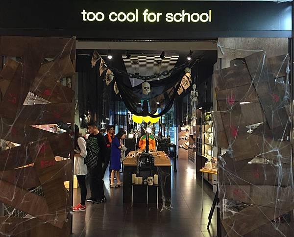 【too cool for school萬聖節驚悚鬼屋】場佈1