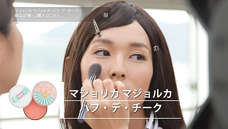 6 戀愛魔鏡 /粉嫩魔法腮紅PK302/7g/NT$380 -500K(螢幕截圖 2015-10-27 13.53.19)