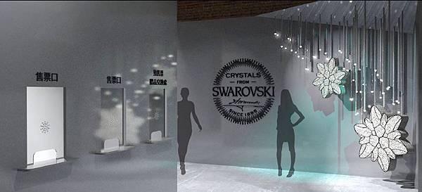施華洛世奇120周年特展,即日起至11月15日於華山文創園區盛大開展,以施華洛世奇2015經典水晶元素-雪絨花引領民眾進入璀璨水晶世界!