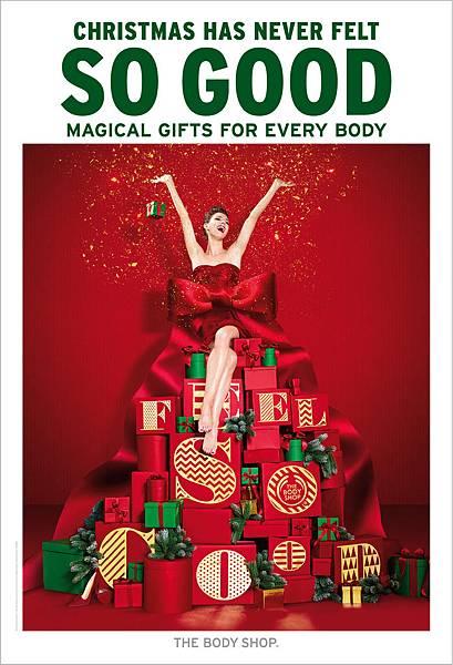 2015聖誕節主視覺
