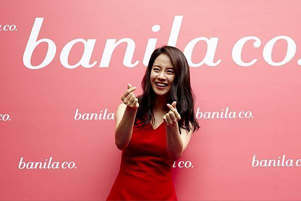 banila co.代言人宋智孝俏皮強推banila co.唇蜜為現在韓國最流行彩妝